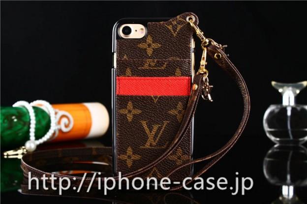 ルイヴィトン iphone8 ケース